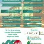 Ernesto San Martín, Jorge González y Trinidad González presentarán en la Jornadas Nacionales de Estadística 2017 que se realizarán los días lunes 16, martes 17 y miércoles 18 de octubre